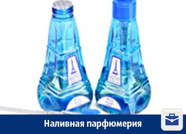 В Воронеже продают наливную парфюмерию