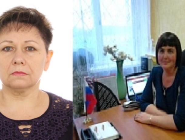 Воронежских чиновников оштрафовали за неопубликованные декларации