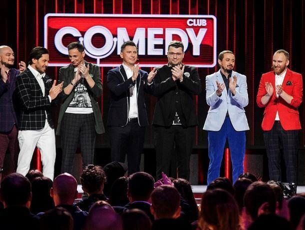 Резиденты Comedy Club перенесли сентябрьский концерт в Воронеже