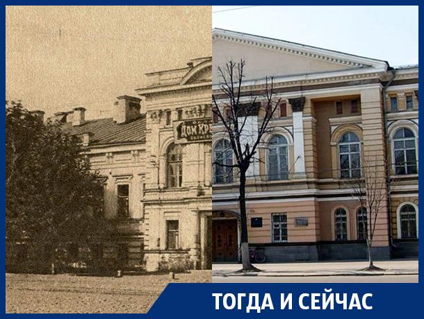 Как менялся разрушающийся Дом губернатора в Воронеже
