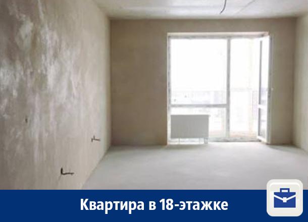 Продается квартира за миллион рублей в Воронеже