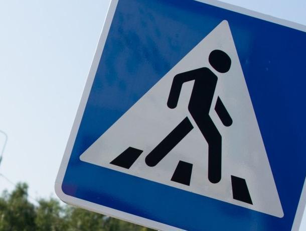 147 млн рублей потратят власти Воронежа на обновление «зебры» и тротуаров