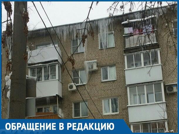 Воронежцев напугали сосульки-убийцы рядом с управой Ленинского района