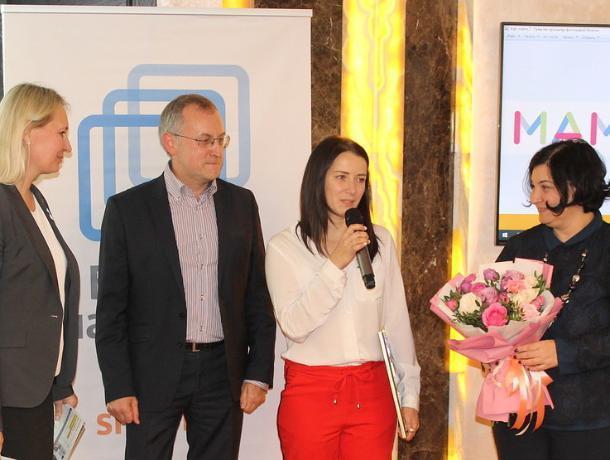 Воронежская мама получила 100 тыс. рублей на собственный бизнес