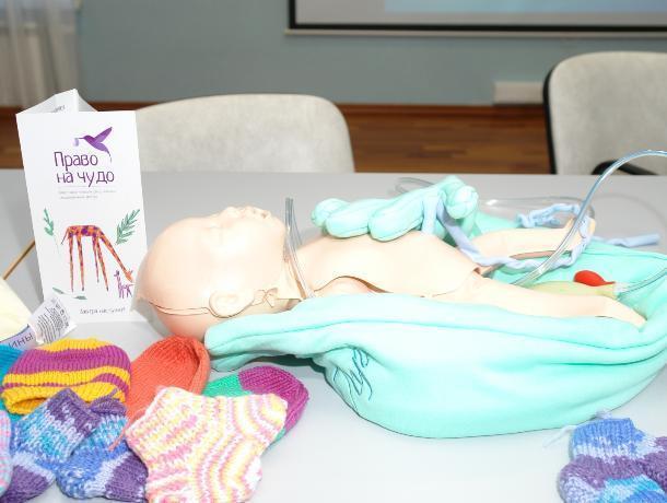 В Воронеже появилась школа для родителей недоношенных детей