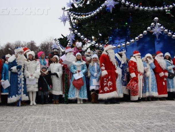 Втекущем году парад Дедов Морозов вВоронеже пройдёт 23декабря