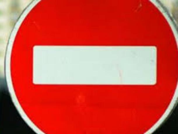 В центре Воронежа запретят парковку из-за Крестного хода
