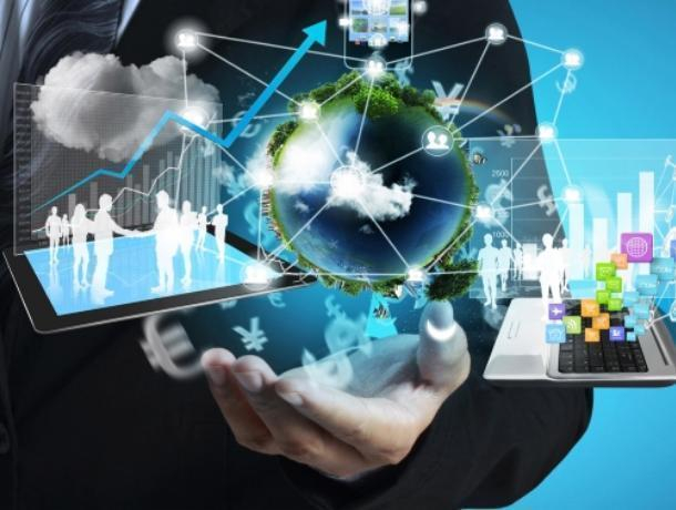 План развития инфраструктуры цифровой экономики представили для общественного обсуждения