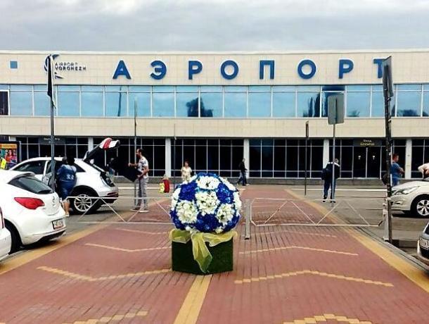 Воронежский аэропорт украсили к приезду марокканских футболистов
