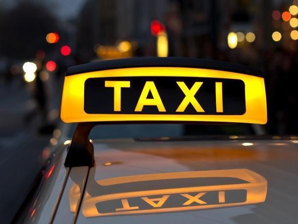 Воронежский таксист рассказал, как его обманула «типичная мажорка»