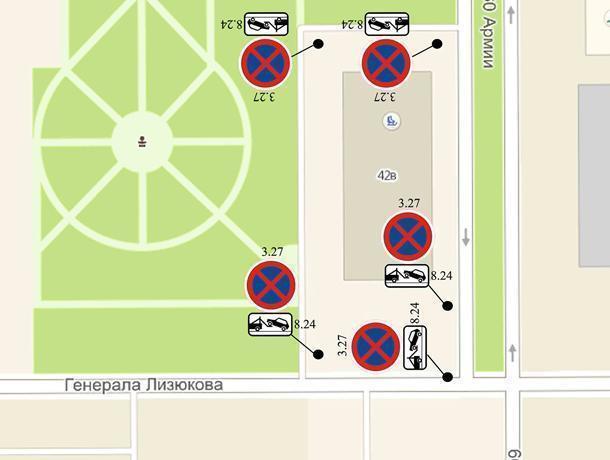 Воронежцам запретят парковаться у «Северного сияния»