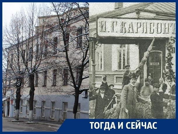 Где в Воронеже жил Карлсон