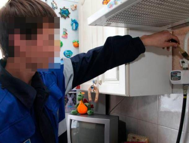 Воронежцы предупредили об активности газовых мошенников