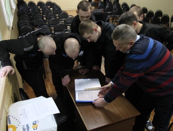 Арестанты из воронежского СИЗО-1 дружно избрали Гусева своим губернатором