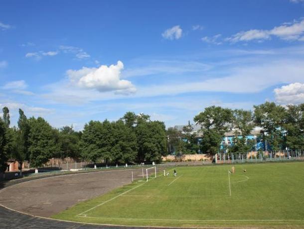 Воронежские власти за 5,5 млн рублей оживят стадион «Буран»