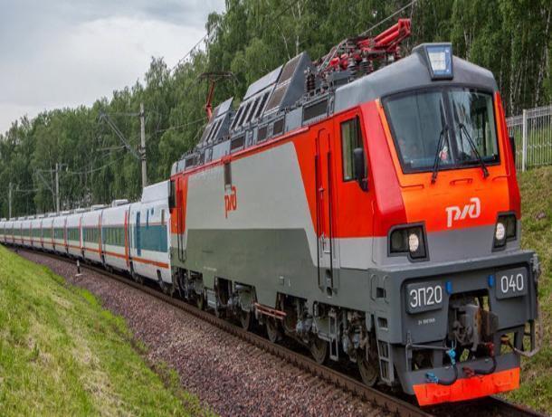 В столицу России изВоронежа пустят дополнительный поезд напериод ноябрьских праздников