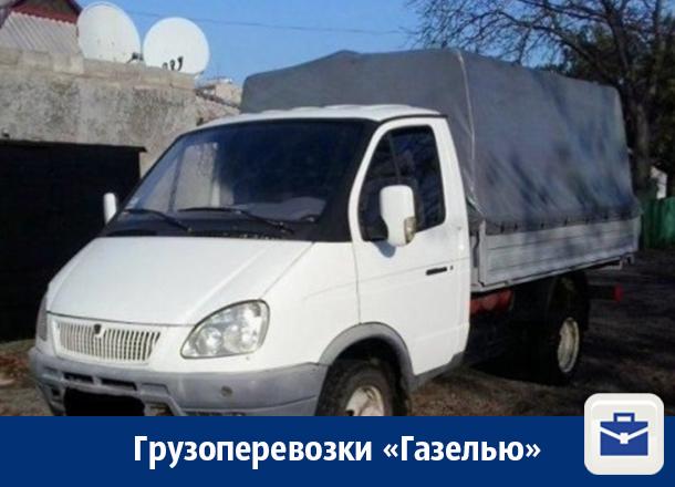 Грузоперевозки в Воронеже