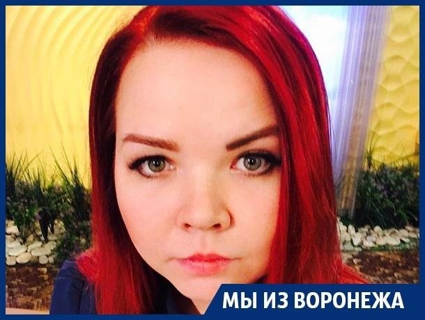 Мне приходилось гулять с вооруженной охраной, – борец с педофилами Анна Левченко