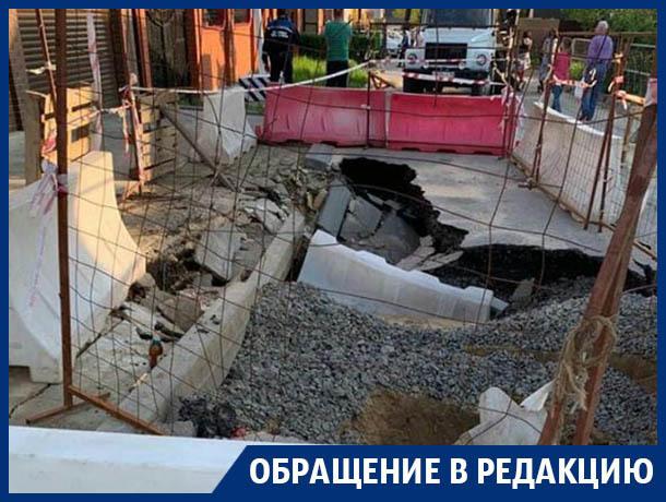 Улица частного сектора ушла под землю в Воронеже