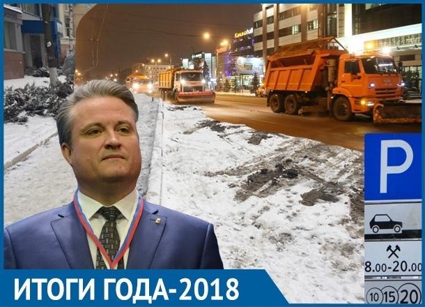 Мэр платных парковок и современных идей для Воронежа: итоги 2018 года