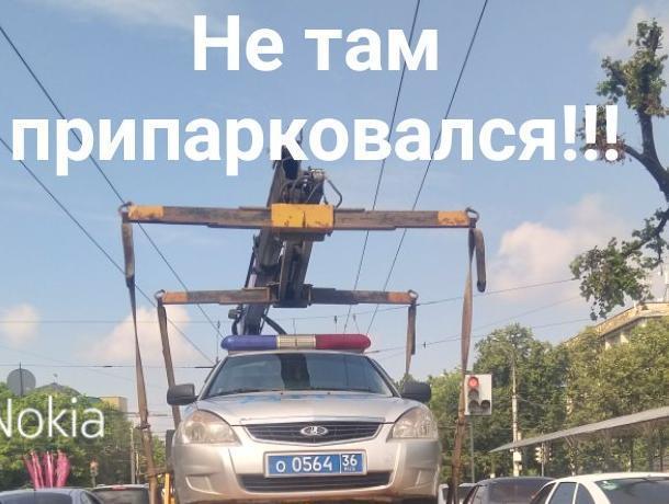 Эвакуация машины ДПС вызвала волну шуток в Воронеже