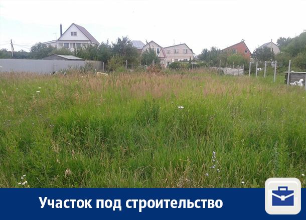 Продается земельный участок под строительство