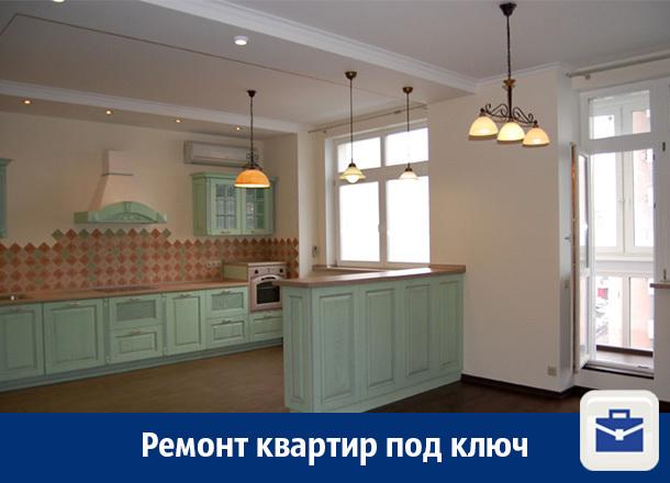 Ремонт и отделка в Нижнем Новгороде
