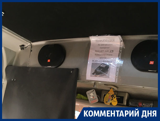 Почему сельские маршрутчики стали головной болью для мэрии Воронежа