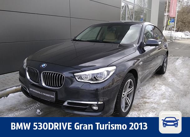 В Воронеже продают BMW Gran Turismo за 2 млн рублей