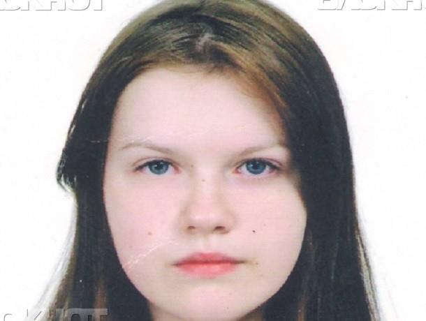 Пропавшая 17-летняя жительница Воронежа может находиться вПензе