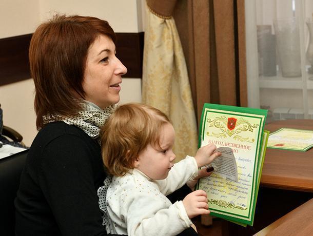 Многодетные семьи Воронежа требуют справедливости