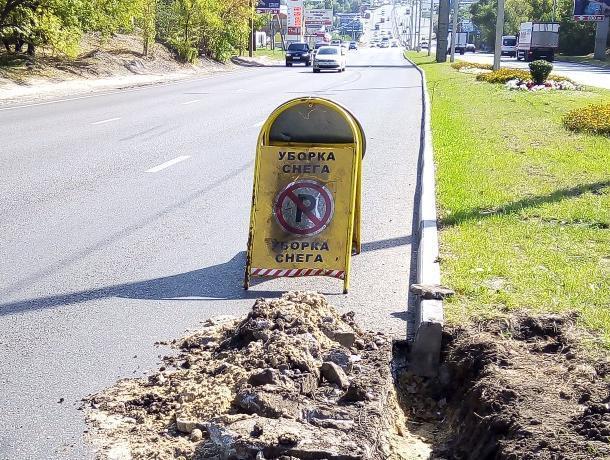 Сообщение о сентябрьской уборке снега ввело воронежцев в ступор