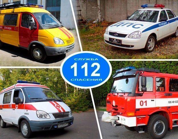 «Ростелеком» предоставит VPN-каналы для «Системы-112» в Воронеже