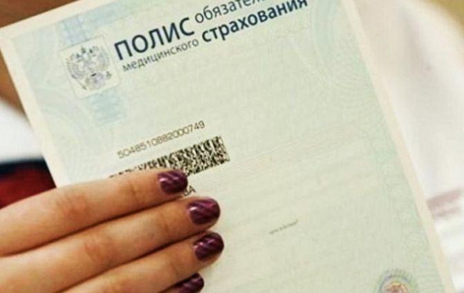 Воронежские власти посетовали на безработных, получающих медпомощь