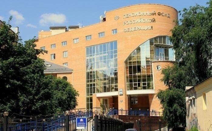 Воронежцы смогут подать заявление на назначение пенсии через Интернет