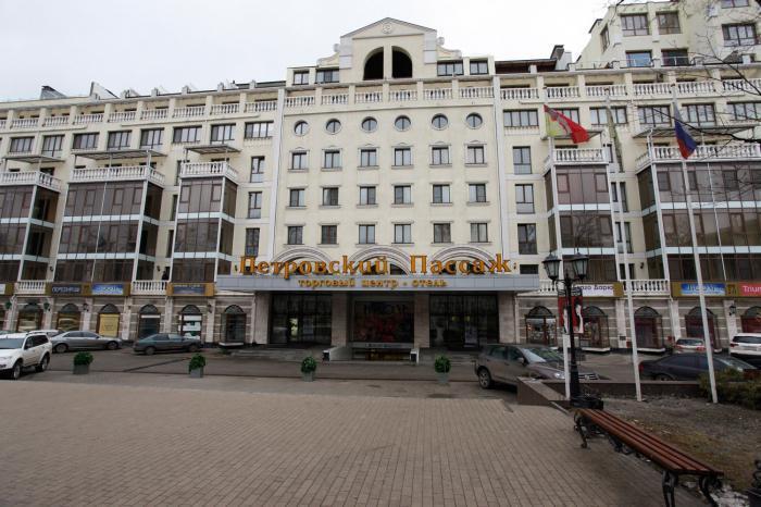 Помещения «Петровского пассажа» в Воронеже выставлены на продажу