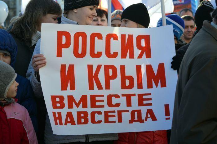 В годовщину воссоединения Крыма с Россией в Воронеже пройдет митинг