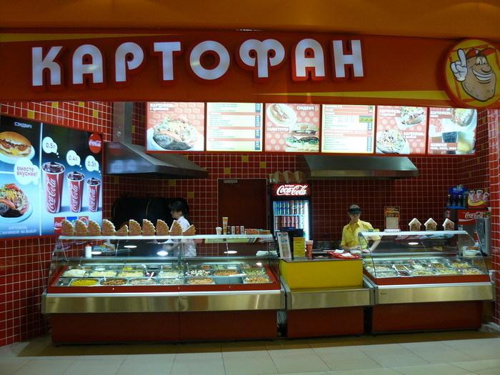 Воронежское кафе закрыли на30 суток после отравления посетительницы
