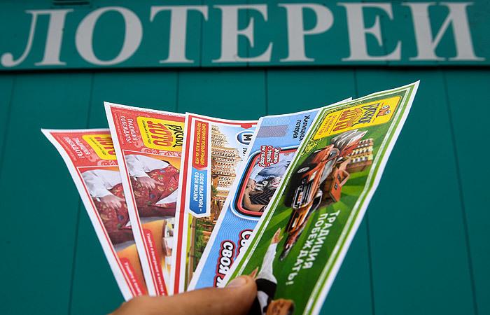 Воронежец выиграл квартиру в лотерею 1 января