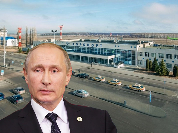 Владимир Путин распорядился переименовать аэропорт в Воронеже