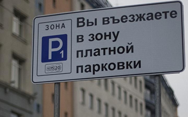 Вцентре Воронежа все-таки появятся платные парковки
