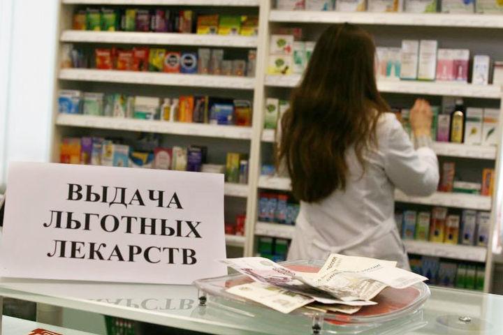 Правительство РФ выделило 330 млн рублей на лекарства воронежским льготникам