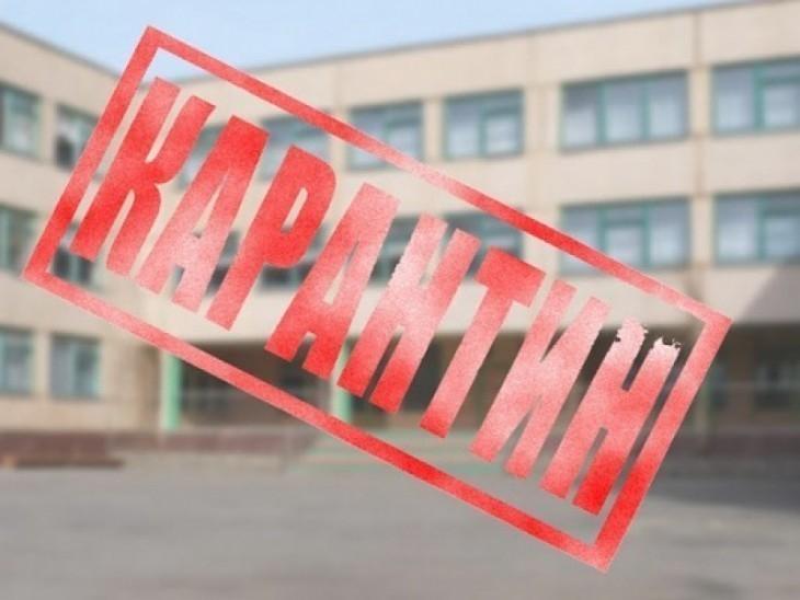 Воронежские школы прекратят работу 18 марта