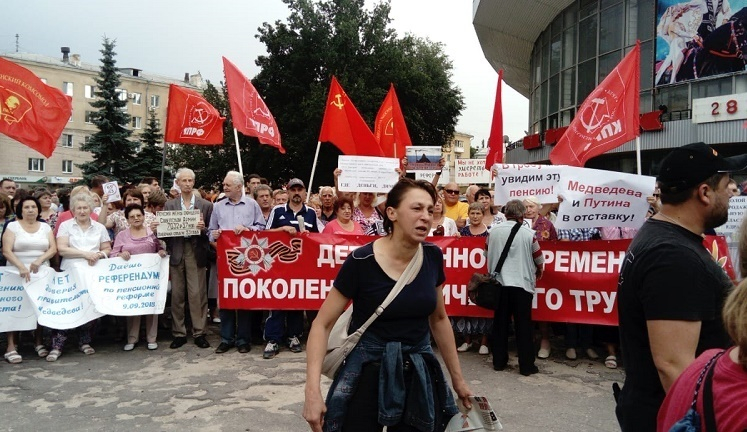 В Воронеже 2 тысячи человек вышли против «олигархической мрази»