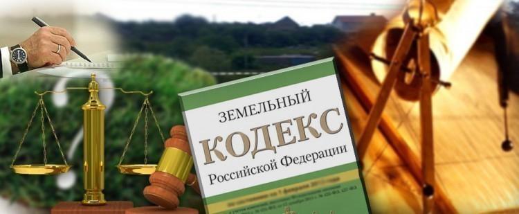 год адвокат по земельному праву по иркутской области мириться этой