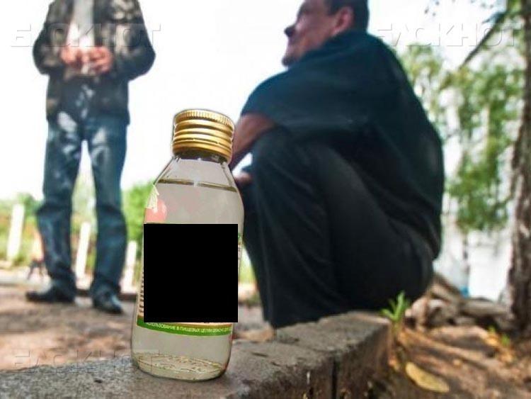 Ворловском Роспотребнадзоре открыта «горячая линия» по нелегальной спиртсодержащей жидкости