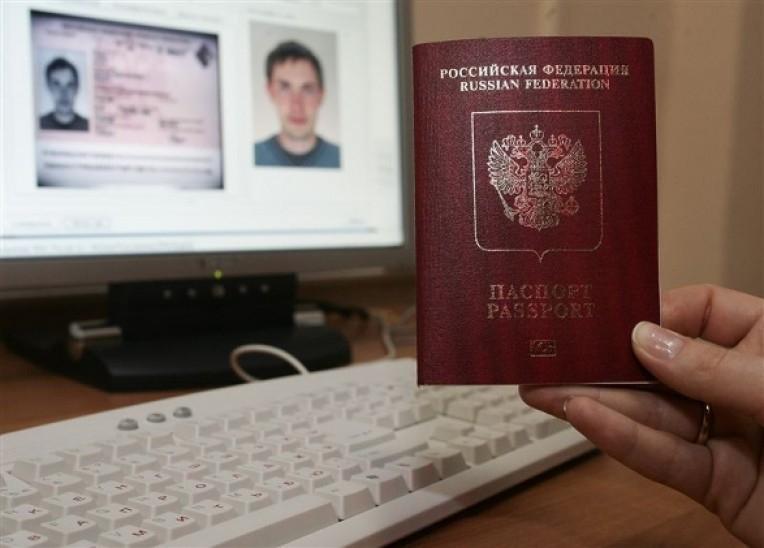 Воронежцев просят быть внимательнее при оформлении биометрического загранпаспорта