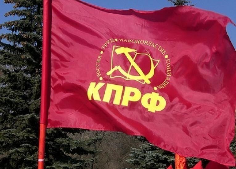 Воронежские коммунисты выбирают кандидата на пост первого вице-губернатора