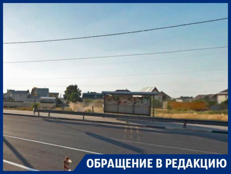 Изолированную от людей остановку сняли в Воронеже