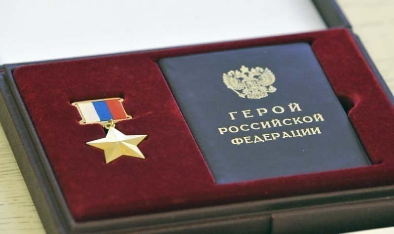 Погибший вбою стеррористами полковник воронежского УФСБ награжден званием ГерояРФ